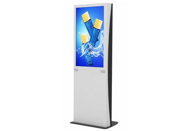 Cina Plug & Play Network 32 Inch LCD Digital Signage untuk Airport / Shopping Mall / Gym pabrik